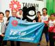 Pressemitteilung: Taiwan präsentiert Läufer sowie sportliche Lifestyle-Produkte zum 42. BMW BERLIN-MARATHON