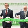 VfL Wolfsburg-Presseservice: Weiterer Meilenstein der Internationalisierung / Der VfL Wolfsburg eröffnet eine offizielle Repräsentanz  in der chinesischen Hauptstadt Peking.