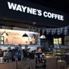 Tank& Rast bringt Wayne–s Coffee an die deutsche Autobahn (FOTO)