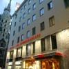 Neu ab Sommer 2019: Das Boutique-Hotel mitten in Wien
