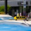 Taxi Minor Baden-Baden – Ihr Flughafenzubringer