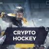 Gold Crypto bei Eishockey-Weltmeisterschaft / Erstmals Tickets mit Krypotowährung OneGram erhältlich (FOTO)