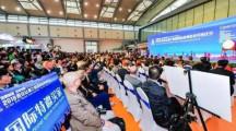Fünf Provinzen (Autonome Regionen) im Nordwesten Chinas laden Sie im März zur Xi'an Silk Road International Tourism Expo 2020 ein