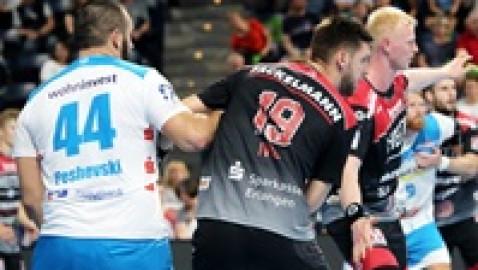 Handball: HC Erlangen verliert auswärts gegen TVB Stuttgart